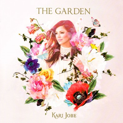 The Garden (Caja CD) [CD]